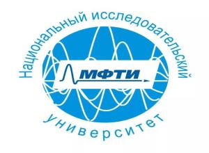莫斯科国立物理技术学院招生手册